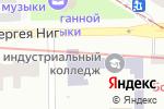 Схема проезда до компании СТАРТ в Днепре