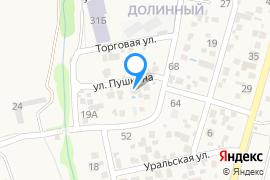 «Пушкина 11»—Гостиница в Судаке