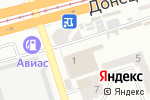 Схема проезда до компании Сервіс в Днепре
