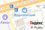 Схема проезда до компании Радуга в Днепре