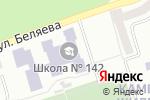 Схема проезда до компании АРЕНА в Днепре