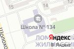 Схема проезда до компании Днепропетровская областная федерация Айкидо Ёсинкай в Днепре