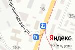 Схема проезда до компании 5 в Днепре