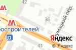 Схема проезда до компании Офтальмологическая клиника им. доктора Б.В. Курило в Днепре