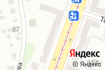Схема проезда до компании Магазин хозтоваров в Днепре