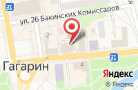 Схема проезда до компании Сервисстройинвест в Гагарине