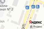 Схема проезда до компании МАРАФЕТ в Днепре
