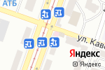 Схема проезда до компании Приазовский сырзавод в Днепре