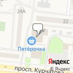 Магазин салютов Удомля- расположение пункта самовывоза