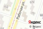 Схема проезда до компании City24 в Днепре