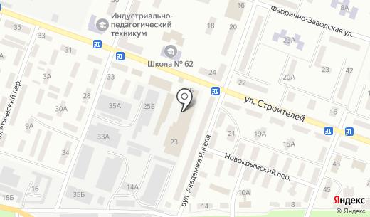 Эмерсон. Схема проезда в Днепропетровске