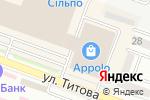 Схема проезда до компании Aquaport в Днепре