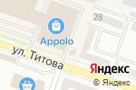 Схема проезда до компании Angar-Butik в Днепре