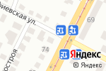 Схема проезда до компании Сар в Днепре