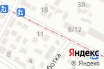 Схема проезда до компании Жасмин в Днепре