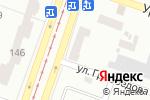 Схема проезда до компании Оптовый склад бытовой техники в Днепре