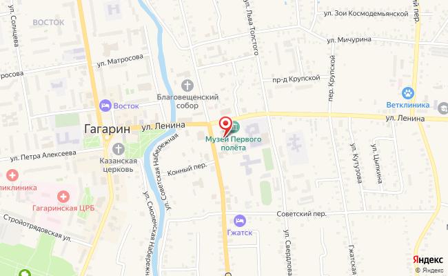 Карта расположения пункта доставки Ростелеком в городе Гагарин