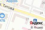 Схема проезда до компании MegaSKLAD в Днепре