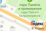 Схема проезда до компании Ривар в Днепре