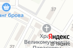 Схема проезда до компании Домашняя аптека в Днепре