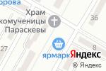 Схема проезда до компании Злагода в Днепре