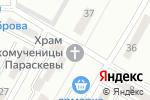 Схема проезда до компании Храм великомученицы Параскевы в Днепре