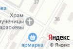 Схема проезда до компании Мастерская по ремонту обуви в Днепре