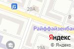 Схема проезда до компании Orange`s в Днепре