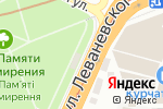Схема проезда до компании Метизный Мир в Днепре