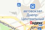 Схема проезда до компании Львовские бургеры в Днепре