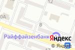 Схема проезда до компании Автошкола Антарес, ТОВ в Днепре