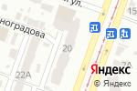 Схема проезда до компании Дніпроінструмент в Днепре