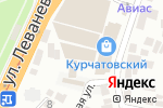 Схема проезда до компании Курчатовский в Днепре
