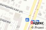 Схема проезда до компании Пивторг в Днепре