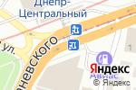 Схема проезда до компании Арт-Ван в Днепре