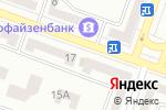 Схема проезда до компании ЕКО ФЕРМА в Днепре