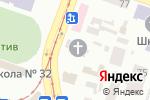 Схема проезда до компании Свято-Благовещенский Храм в Днепре