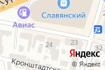 Схема проезда до компании Львів-Меблі в Днепре