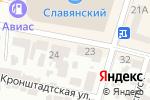 Схема проезда до компании Адвокат Коськовецкий В.Ш. в Днепре