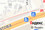 Схема проезда до компании Эстет в Днепре