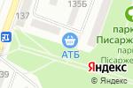 Схема проезда до компании ЦИФРОТЕХ в Днепре