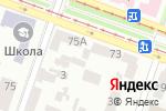 Схема проезда до компании Електра, ТОВ в Днепре