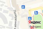 Схема проезда до компании Шашлычная №1 в Днепре
