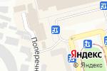 Схема проезда до компании Магазин по продаже фастфудной продукции в Днепре