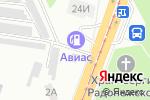 Схема проезда до компании ФАВОРИТ в Днепре