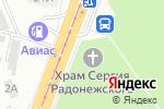 Схема проезда до компании Храм Преподобного Сергия Радонежского Чудотворца в Днепре