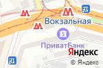 Схема проезда до компании ВСЕ на ВЕС в Днепре