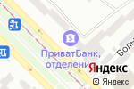 Схема проезда до компании Мышаня и Машаня в Днепре