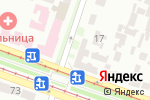 Схема проезда до компании Дантистъ на Пушкина в Днепре