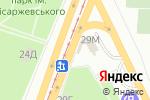 Схема проезда до компании ФДМ в Днепре